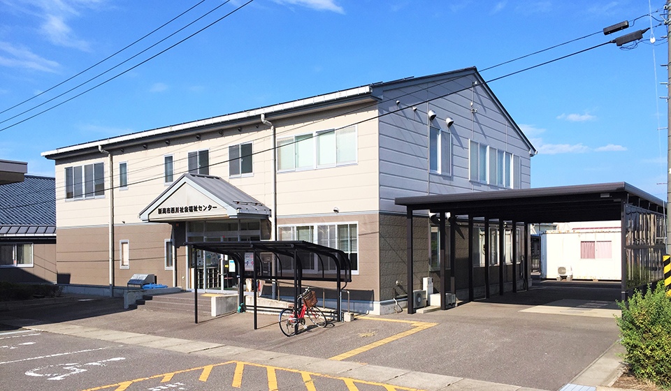 新潟市地域包括支援センター西川